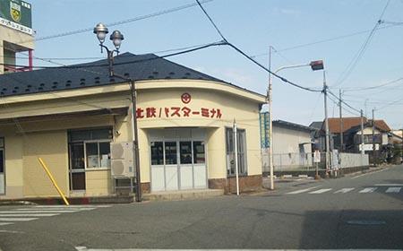 北鉄バス和倉温泉ターミナル